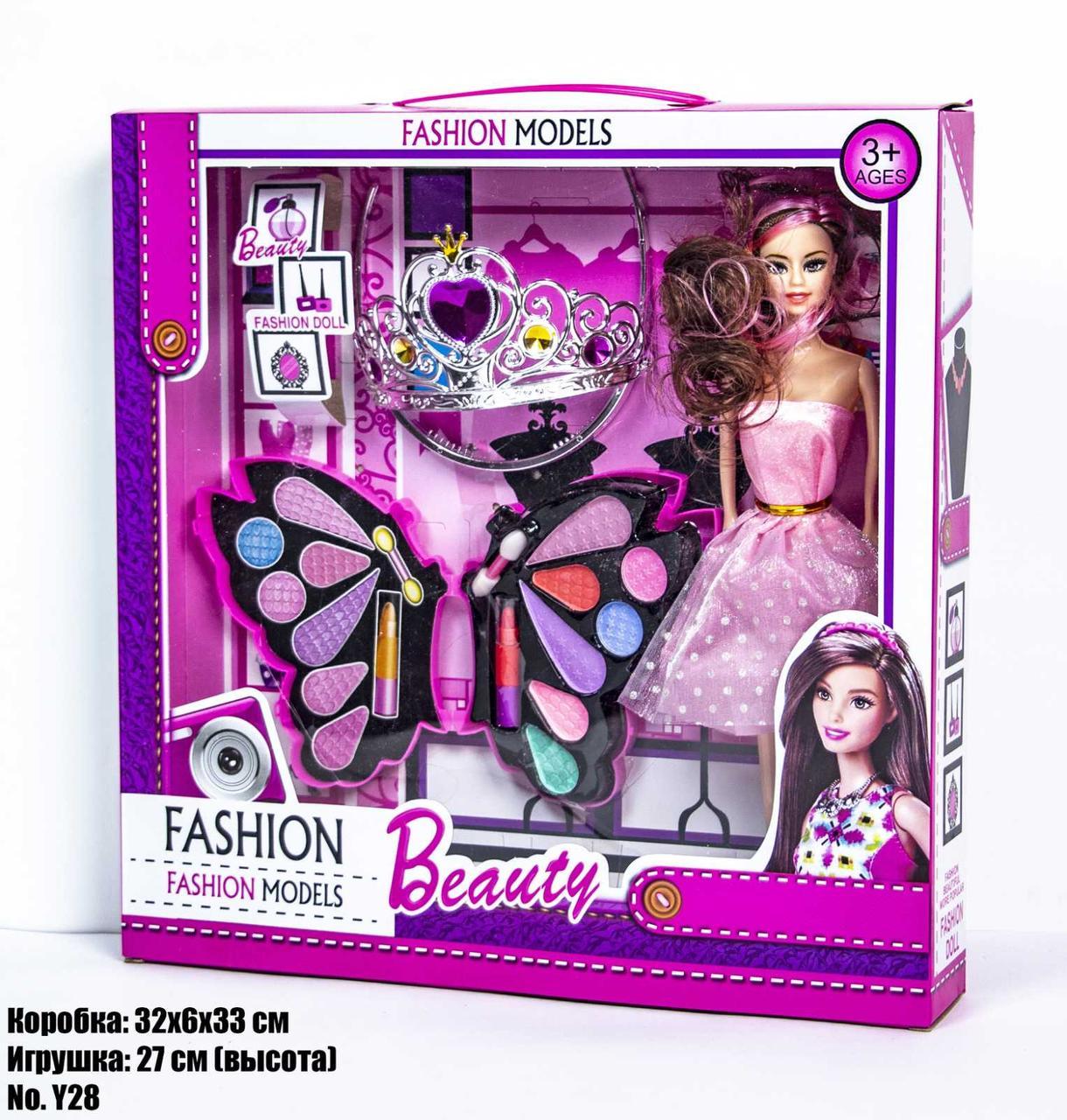 Набор детской косметики с куклой