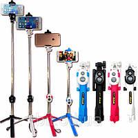 Штатив - монопод с пультом Селфи палка для смартфона и экшн-камеры (35131)