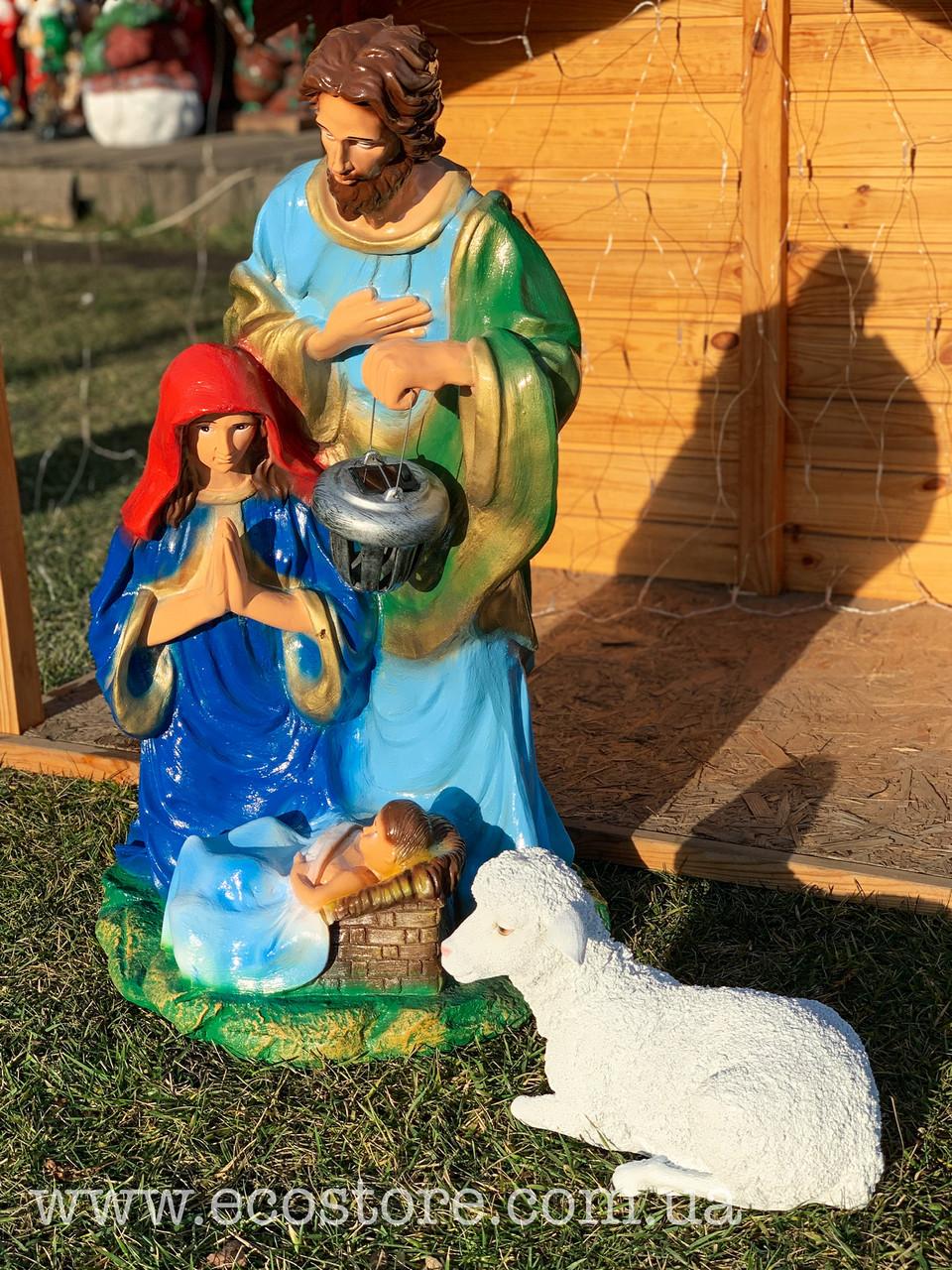 Різдвяний вертеп (83см) і ягня лежачий. Ціна за комплект