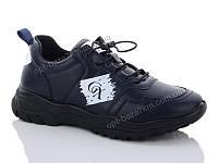 Кроссовки мужские DaFuYuan 1F2505-3 (40-45) - купить оптом на 7км в одессе, фото 1