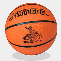 Баскетбольный мяч Jymindge Оранжевый с LED подсветкой (S_M_230919_03)