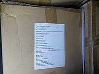 Растворимый кофе HGD-60 (сублимированный кофе HGD-60) 20 кг