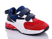 Кроссовки детские Солнце-Kimbo-o P020-3B (31-36) - купить оптом на 7км в одессе
