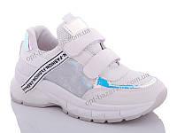 Кроссовки детские Солнце-Kimbo-o P030-3C (31-36) - купить оптом на 7км в одессе