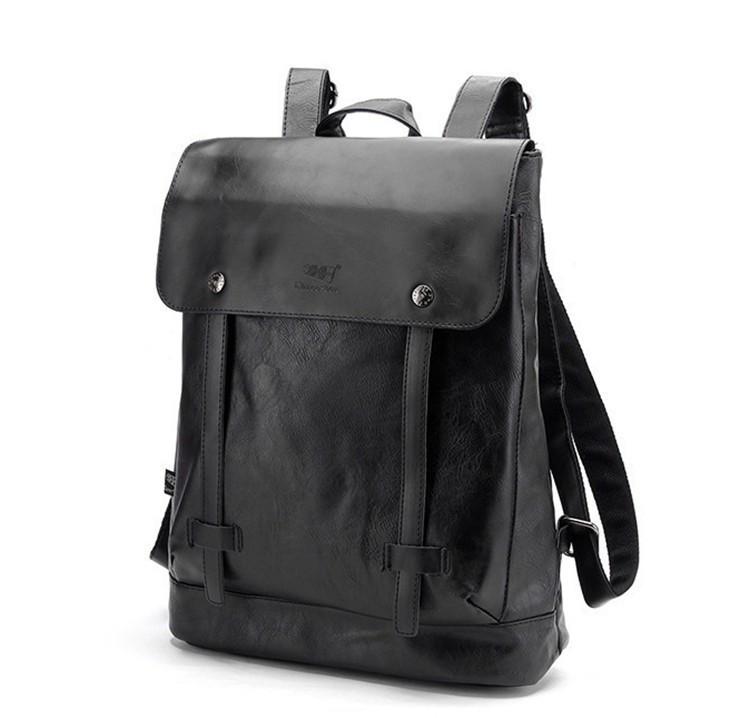 845442499cdb Мужской кожаный рюкзак. Модель с4 - купить Украина - modaland.com.ua ...