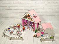 Домики для маленьких кукол Домик для LOL LITTLE FUN + мебель + текстиль + ДВОРИК высота этажа - 20 см, фото 1