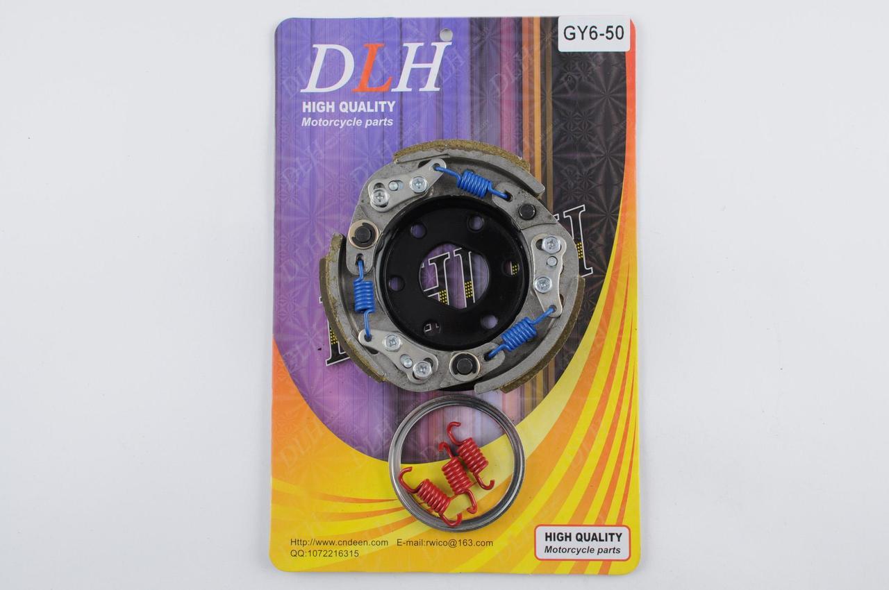 Колодки сцепления (тюнинг) на Китайский Скутер 4Т 4-х тактный (Gy6) 50, Хонда (Honda) Дио (DIO)  34 / 35 ЗХ