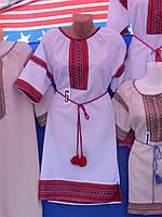 """Плаття жіноче """"Чорнобривці"""""""