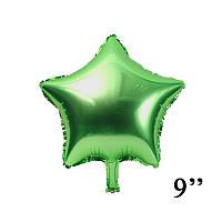 """Фольгированный шар Звезда 9"""" зеленый"""