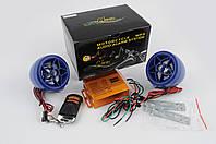Аудиосистема для мототехники, мотоакустика (2.5, синие, сигнализация, FM/МР3 плеер, ПДУ) Чезет (Cezet)MP3004-4