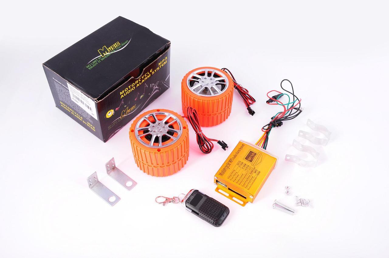 Аудиосистема для мототехники, мотоакустика (2.5, оранжевые, сигнализация, FM/МР3 плеер, ПДУ) Чезет