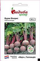 Семена свеклы Бикорес, Bejo, Голландия  200 шт