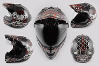 Мотошлем, Мотоциклетный шлем  Кроссовый - Эндуро - АTV (mod:Skull) (с визором, Размер:XXL, красный) LS-2