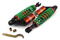 Амортизаторы (пара) универсальные на скутер, мотоцикл, мопед 320мм, газомасляные (с подкачкой), тюнинг (зеленые) NET
