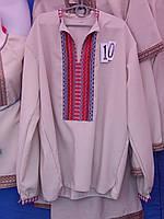 """Чоловіча вишита сорочка """"Традиції"""""""