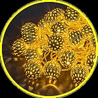 Светодиодная гирлянда Золотые марокканские шары, 20 ламп, Харьков, фото 1