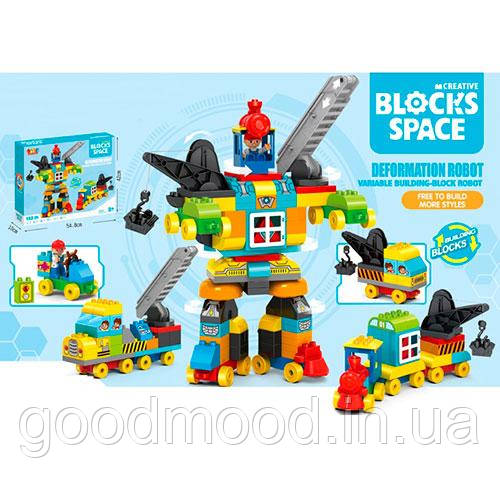Конструктор 5352 робот, транспорт, фігурка, рухомі деталі, 132 дет., кор., 55-42-10 см.