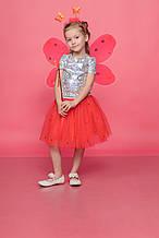 Праздничная фатиновая юбка на девочку Жемчуг (4-12 лет)
