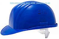 Каска защитная «Универсал» (синяя). Каска строительно-монтажная., фото 1