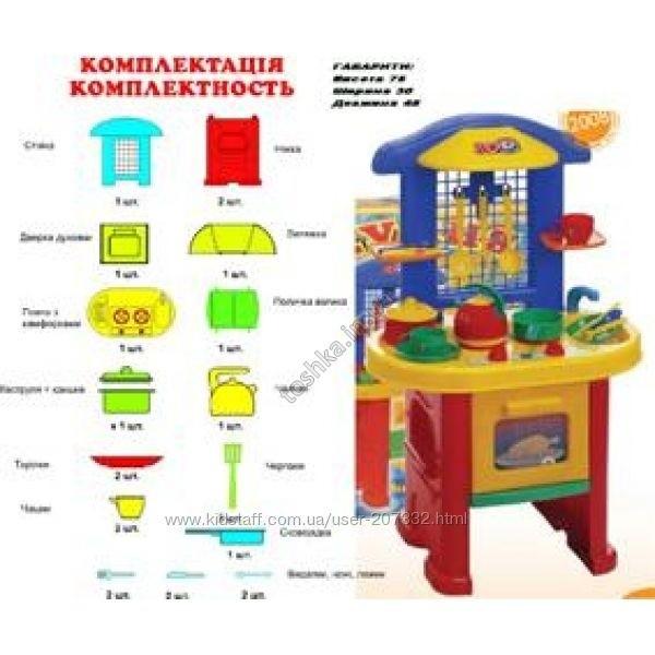 Кухня детская произодитель Украина - Mega Toys Ukraine Интернет магазин игрушек и товаров для детей с доставкой по Украине в Днепре