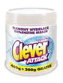 Кислородный отбеливатель Clever Attack 600 + 150 гр