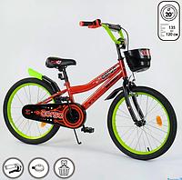 """Велосипед с корзинкой Corso R детский двухколесный 20 """" дюймов Красный"""