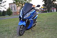 Скутер Kymco K-xct 125 (Кимко K-xct 125)