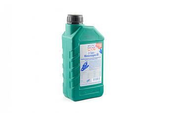 Масло 2Т Двухтактное, 1л (минеральное, для бензопил, 2-Takt-Motorsagen-Oil) LIQUI MOLY #8035