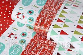 Новогодняя упаковочная бумага (255-015) 84х59см