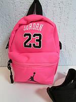 Барсетки женские Nike 23 (4466) (синий,бирюзовый,розовый) код 537А