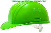 Каска защитная «Универсал» (зеленая). Каска строительно-монтажная., фото 1