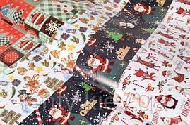 Новогодняя упаковочная бумага (255-039) 84х59см