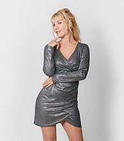 Платье серебристое на запах 42-50