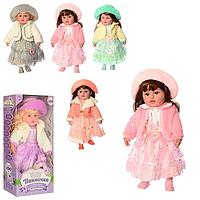 Кукла M 3863 Панночка, фото 1