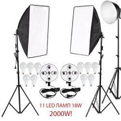 Комплект 2000 W LED постоянного светодиодного света LED Holder 5L6090-PLL