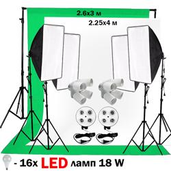 Комплект LED 2880 W света XL-Holder-SB5070 background для видео, блога, соцсети