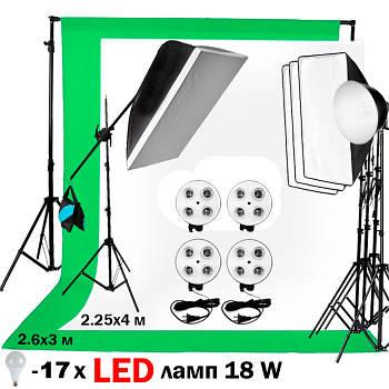 Универсальный комплект LED 3400 W света XXL-Holder-SB572 background для видео, блога Youtube