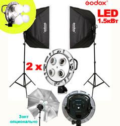 150/1500Вт Godox TL4-266 LED полупрофессиональный комплект постоянного светодиодного света*