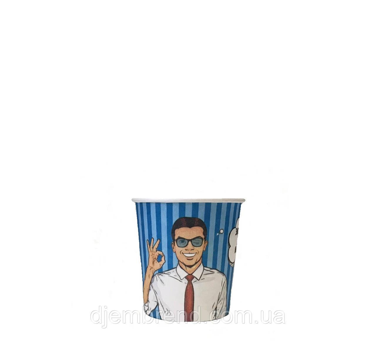 Бумажные стаканы поп-арт 110мл 50шт.уп (1ящ/80уп/4000шт)