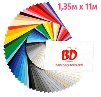 1,35х11м Фоны BD студийные бумажные в рулоне ЦВЕТ НА ВЫБОР: белый, черный, серый, красный и др.