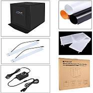 60x60x60см Фотобокс (Лайтбокс, лайткуб,фотокуб) с LED подсветкой Puluz PU5060 LED , фото 6