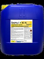 Средство для мытья поверхностей из алюминия, нержавеющей стали, ПВХ, полипропилена Концентрат Бимол КС-76