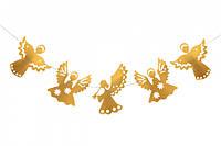 Праздничная гирлянда (Ангелы) Золотой