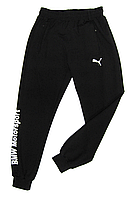 Мужские спортивные зауженные штаны под манжет Puma BMW,оригинал