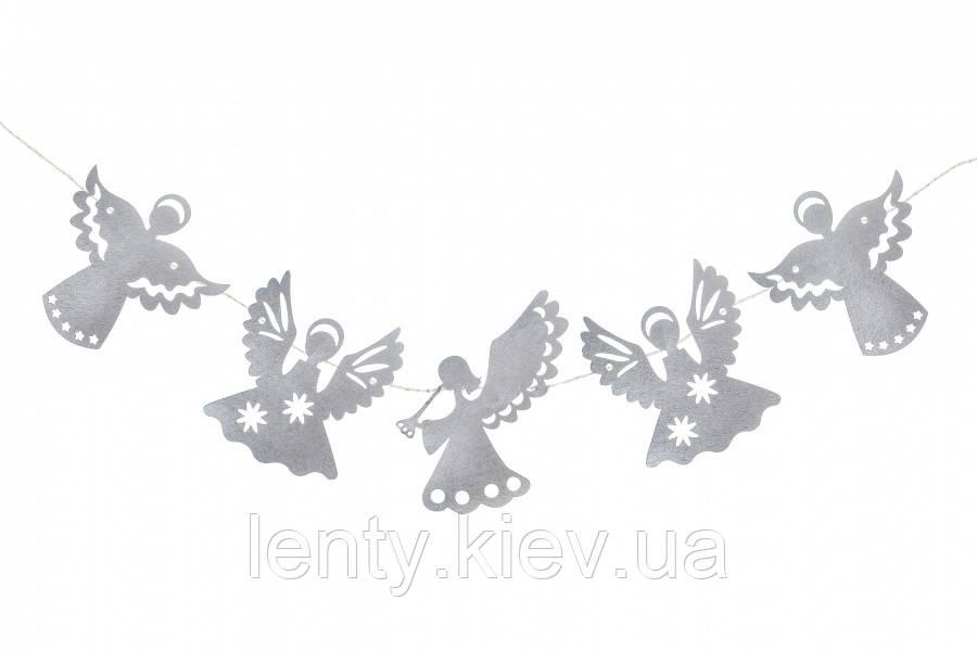 Праздничная гирлянда (Ангелы) Серебро