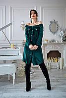 Стильное,модное красивое платье