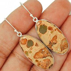 Серебряные серьги с строматолитом, 1198СТ