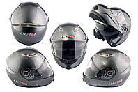Мотошлем, Мотоциклетный шлем  трансформер (Размер:ХХL, серый + солнцезащитные очки) LS-2