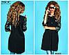 Женское пальто с длинным кожаным рукавом