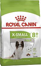 Сухий корм для собак маленьких порід старше 8 років Royal Canin X-Small Adult 8+ 500 м
